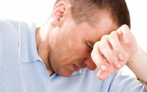 Для вегетососудистой дистонии характерна обширная клиническая картина, затрудняющая постановку диагноза.