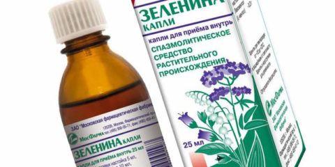 Капли Зеленина используются в строгом соответствии с рекомендациями врача «Скорой помощи»