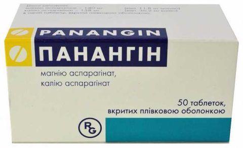 Панангин снижает потребность сердца в кислороде.