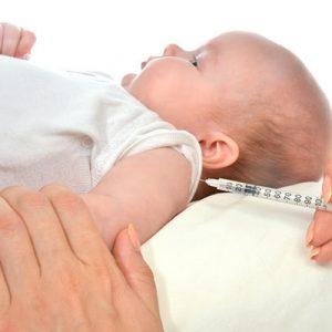Куда делается прививка от гепатита В?