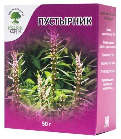 Траву пустырника можно приобрести в аптеке