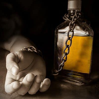 Потребление алкогольных напитков