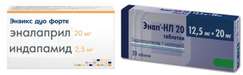 Фиксированные комбинации эналаприла с мочегонными препаратами понижают риск осложнений