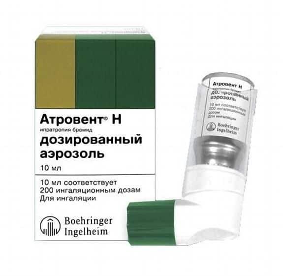 Ипратропиум бромид или его аналог, Атровент