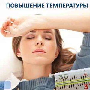 Симптомы цирроза печени у женщин
