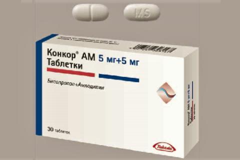 Concor® AM – удобная в применении комбинация Bisoprolol fumarate и Amlodipine besylate