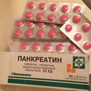 Лечение и профилактика гепатита С