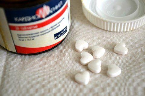 Всегда запоминайте дозу принимаемых лекарств, кардиомагнил в форме сердца — 75мг, продолговатой формы — 150 мг