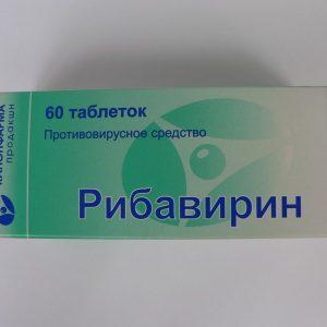 Лекарства нового поколения от гепатита С