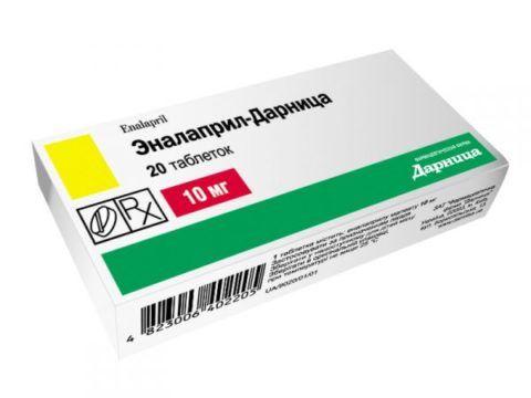 Препарат помогает при скачке давления в сторону повышения