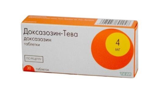 Доксазалин (Доксазозин)