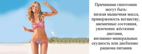 По статистике, от гипотензии женщины страдают чаще, чем мужчины