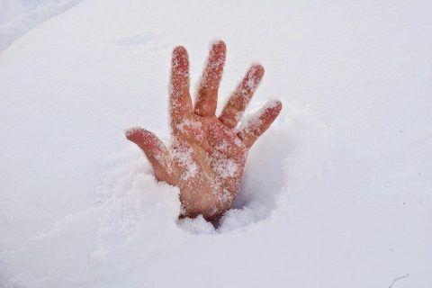 Холод в руках и ногах.