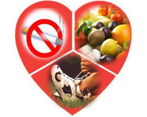 Простые мероприятия помогут сохранить здоровье сердца